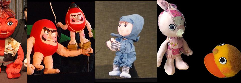 人形劇団とんと